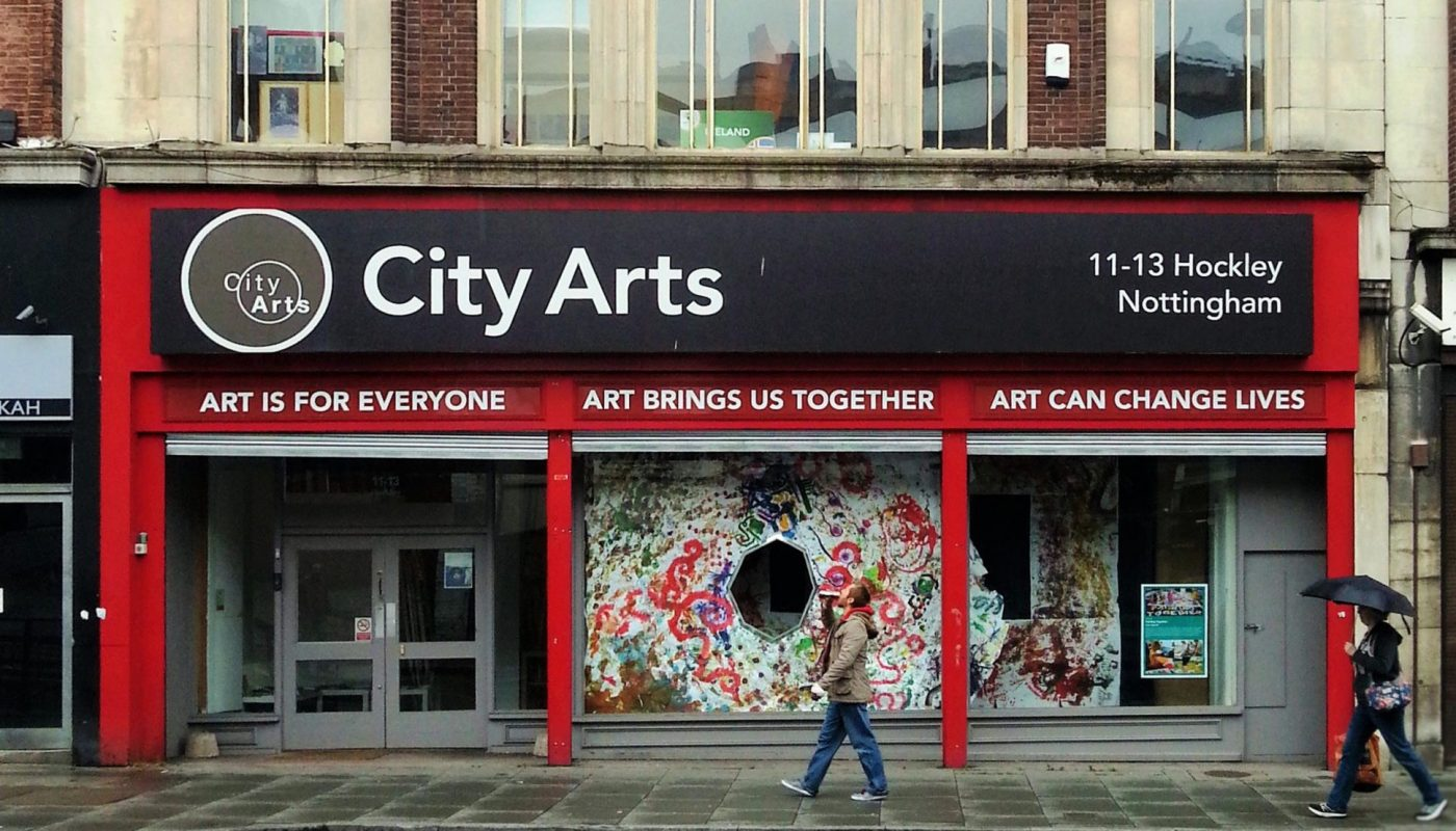 City Arts Building Front