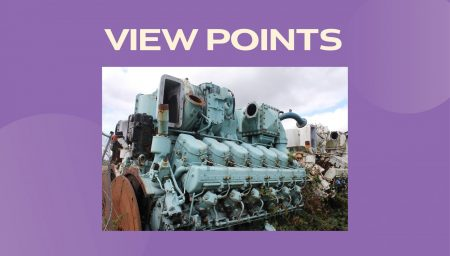 View Point + Photo of disused machinery